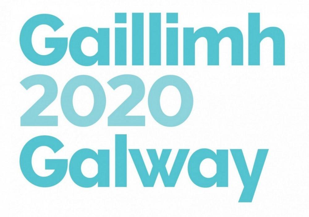 g2020-logos-01-e1468850343688